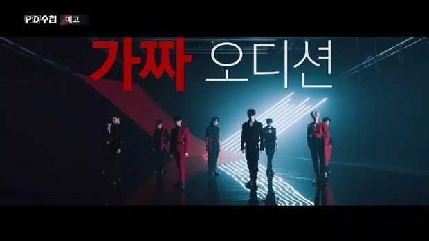 Đài MBC nhá hàng chương trình đặc biệt điều tra scandal gian lận bình chọn Produce X 101! - Ảnh 4.
