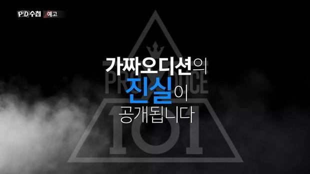 Đài MBC nhá hàng chương trình đặc biệt điều tra scandal gian lận bình chọn Produce X 101! - Ảnh 6.