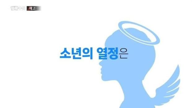 Đài MBC nhá hàng chương trình đặc biệt điều tra scandal gian lận bình chọn Produce X 101! - Ảnh 8.