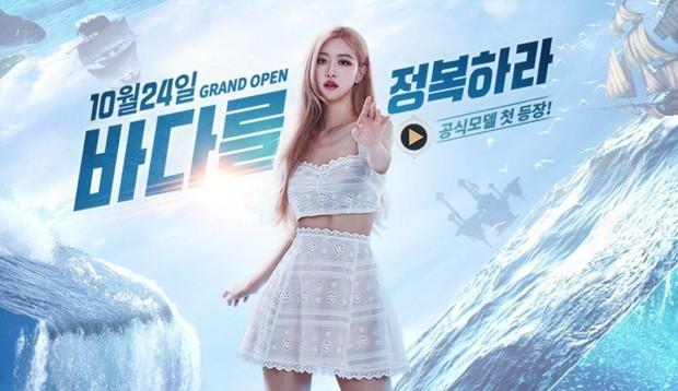 Nữ thần nhà Blackpink - Rosé đẹp không tì vết trong video quảng bá cho Perfect World Games - Ảnh 2.