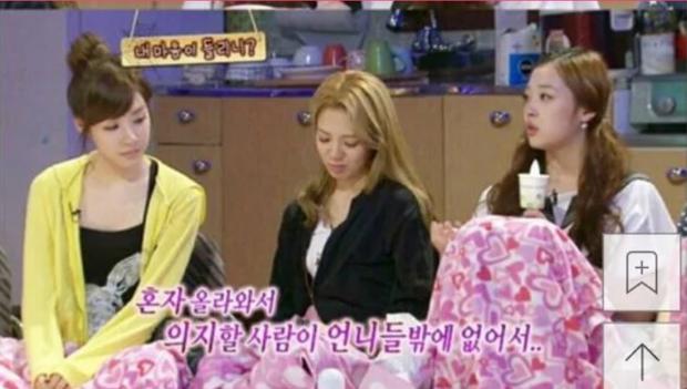 Dậy sóng cách Sulli nói về Taeyeon, Tiffany trong quá khứ: Mối quan hệ ra sao mà khiến cố diễn viên bật khóc? - Ảnh 2.