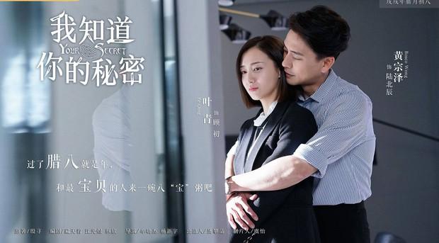 6 phim trinh thám Trung Quốc đã lọt hố là khó bỏ: Trấn Hồn gay cấn nhưng phim của Lý Hiện mới gây ám ảnh - Ảnh 17.