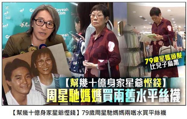 Dính tin đồn để lại toàn bộ gia tài cho con trai Trương Bá Chi, Châu Tinh Trì bị lên án vì để mẹ già 80 tuổi sống tằn tiện - Ảnh 1.