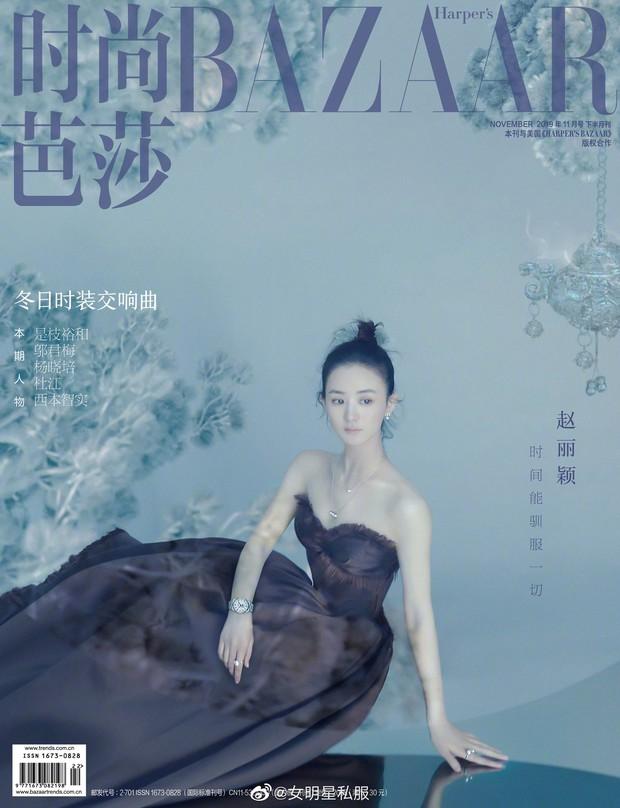 Triệu Lệ Dĩnh và 3 lần lên bìa tạp chí thời trang: từ chỗ bị chê ỏng eo nay đã lên level xuất sắc cả về phong cách lẫn thần thái - Ảnh 1.