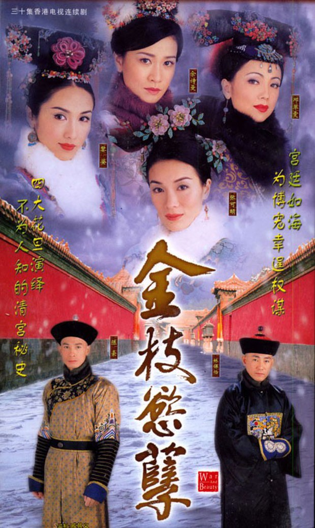 Cung đấu Hoàng gia Thái Lan đã là gì so với 6 phim này: Ngô Cẩn Ngôn hô mưa gọi gió, Ha Ji Won chẳng sợ trời cao đất dày - Ảnh 8.