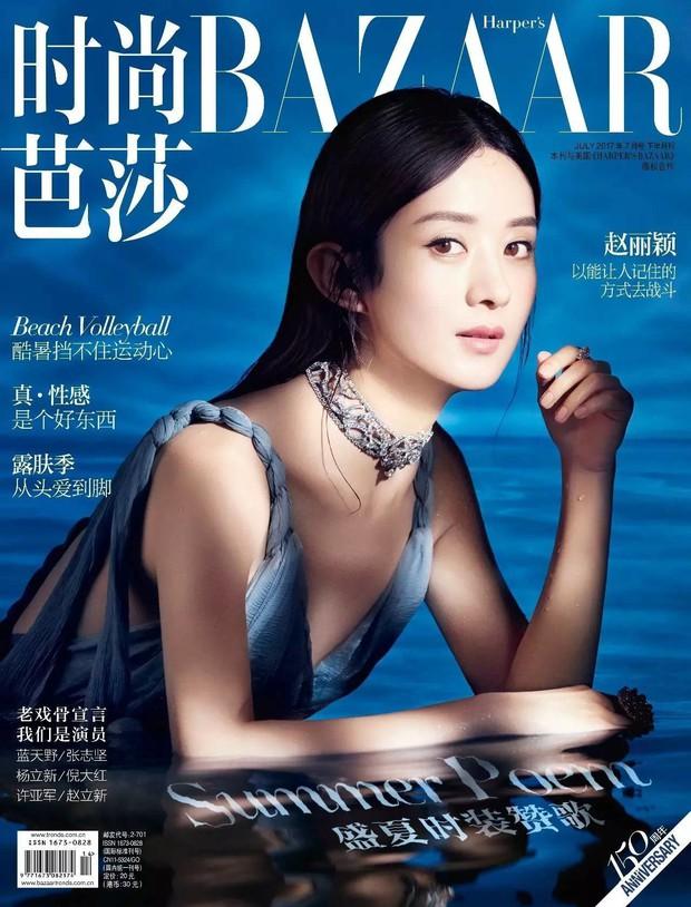 Triệu Lệ Dĩnh và 3 lần lên bìa tạp chí thời trang: từ chỗ bị chê ỏng eo nay đã lên level xuất sắc cả về phong cách lẫn thần thái - Ảnh 3.