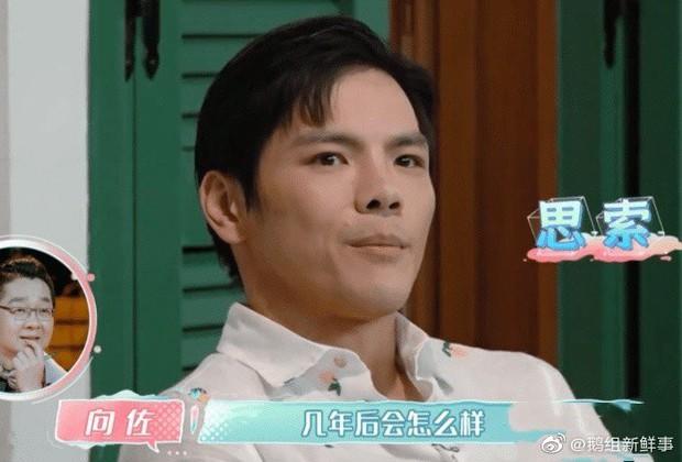 Quách Bích Đình chia sẻ muốn sinh con, câu trả lời của con trai trùm mafia Hong Kong khiến dân tình phẫn nộ - Ảnh 2.
