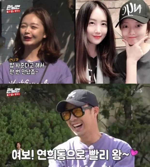 Jeon So Min được bà xã Haha khuyên: Đàn ông toàn đồ ngốc, em chỉ cần kiếm người ít ngốc nhất để hẹn hò - Ảnh 3.