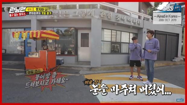 Lee Kwang Soo cười như chết đi sống lại khi thấy bản sao 55 tuổi nhảy vũ điệu con muỗi huyền thoại - Ảnh 3.