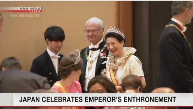 Hoàng hậu Masako xuất hiện rạng rỡ, trở thành trung tâm tiệc chiêu đãi giữa rừng các quan khách và nhiều hoàng gia khác - Ảnh 5.