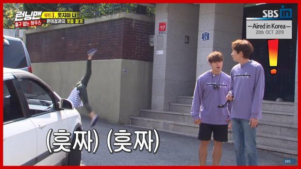 Lee Kwang Soo cười như chết đi sống lại khi thấy bản sao 55 tuổi nhảy vũ điệu con muỗi huyền thoại - Ảnh 4.