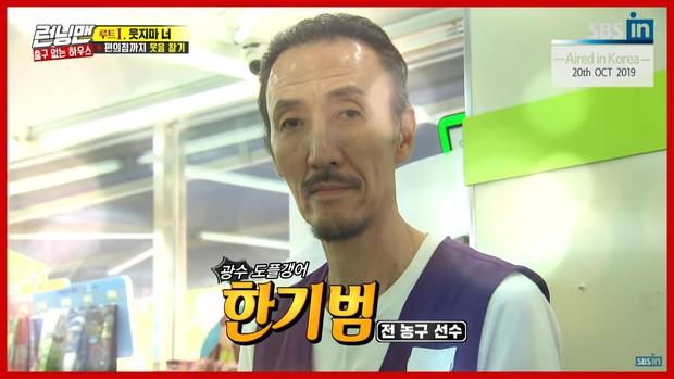 Lee Kwang Soo cười như chết đi sống lại khi thấy bản sao 55 tuổi nhảy vũ điệu con muỗi huyền thoại - Ảnh 7.