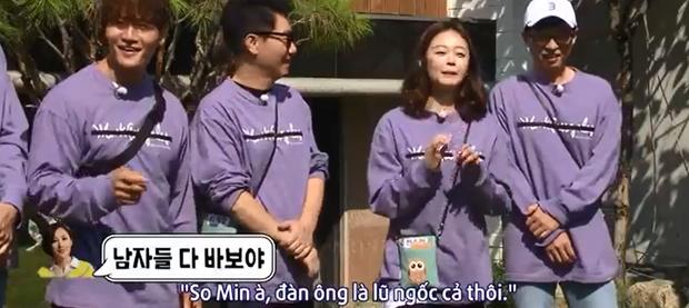 Jeon So Min được bà xã Haha khuyên: Đàn ông toàn đồ ngốc, em chỉ cần kiếm người ít ngốc nhất để hẹn hò - Ảnh 2.