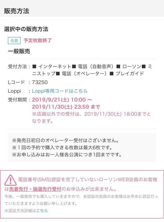 Trong khi DBSK lập kỉ lục ở Nhật, BLACKPINK bán album thua Red Velvet và bị mỉa mai: Liệu có ế vé dome tour không? - Ảnh 5.