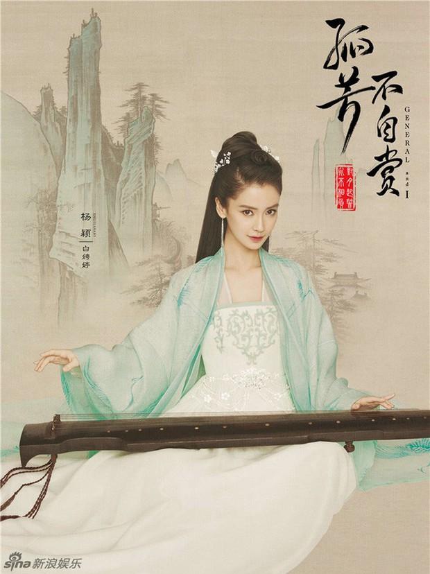 10 diễn viên Hoa ngữ cứ khoác áo lụa trắng lên là biến ngay thành thần tiên thoát tục ai nhìn cũng cưng - Ảnh 11.