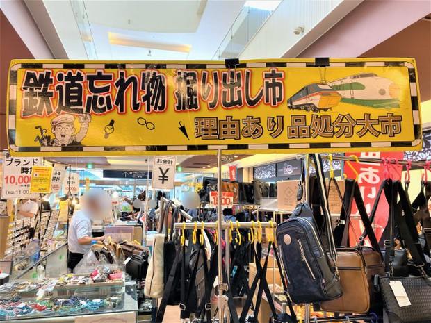"""Kỳ lạ khu chợ chuyên bán đồ khách bỏ quên trên tàu điện ở Nhật, muốn mua hàng hiệu """"giá rẻ như cho"""" thì đến đây - Ảnh 1."""