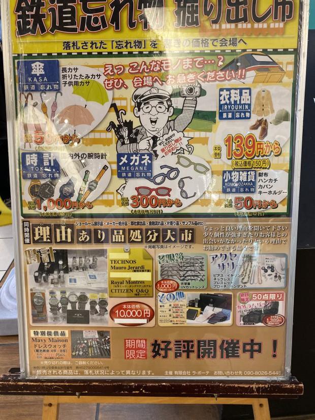 """Kỳ lạ khu chợ chuyên bán đồ khách bỏ quên trên tàu điện ở Nhật, muốn mua hàng hiệu """"giá rẻ như cho"""" thì đến đây - Ảnh 2."""