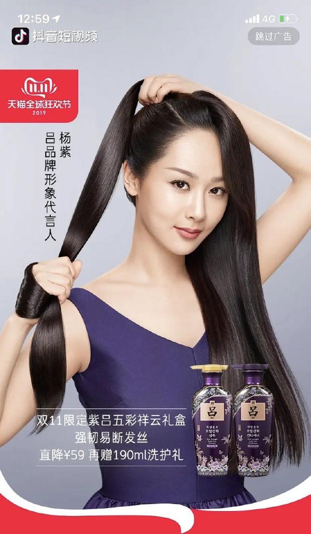 Thấy khổ thay cho Dương Tử: chụp ảnh thời trang bị chê mặt đơ, quảng cáo dầu gội thì bị tố gian dối - Ảnh 3.