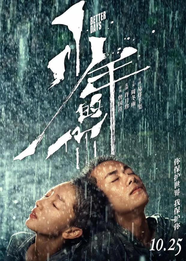 Em Của Niên Thiếu bùng nổ doanh thu đặt trước tại Trung Quốc: Châu Đông Vũ xuống tóc thu phục trái tim khán giả - Ảnh 1.