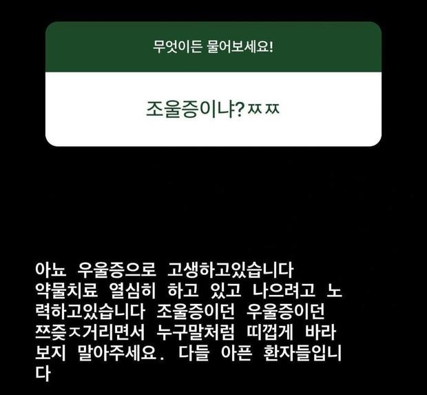 Taeyeon: Nạn nhân bị bắt nạt đến trầm cảm, chứng kiến 2 người bạn ra đi và cách mạnh mẽ vượt qua khiến cả Kpop nể phục - Ảnh 18.