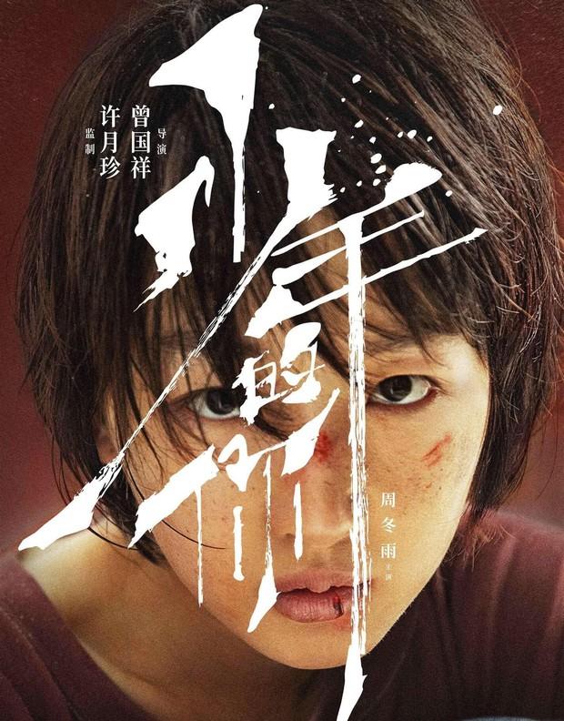 Em Của Niên Thiếu bùng nổ doanh thu đặt trước tại Trung Quốc: Châu Đông Vũ xuống tóc thu phục trái tim khán giả - Ảnh 2.