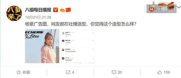 Thấy khổ thay cho Dương Tử: chụp ảnh thời trang bị chê mặt đơ, quảng cáo dầu gội thì bị tố gian dối - Ảnh 5.