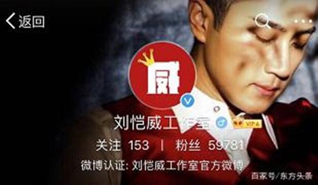 Chỉ với 1 hành động, Lưu Khải Uy được ủng hộ nhiệt tình khi cắt đứt hoàn toàn với Dương Mịch sau gần 1 năm ly hôn - Ảnh 1.
