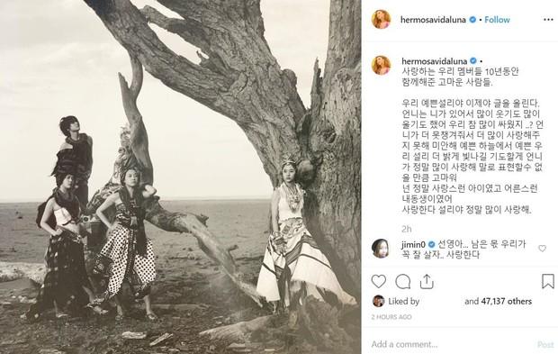 Hơn 1 tuần sau khi Sulli ra đi, Luna mới viết tâm thư kèm bức ảnh f(x) 5 người khiến fan xúc động - Ảnh 1.