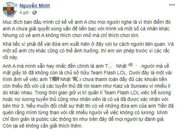 Ngày không bình yên của làng LMHT Việt: Quản lý cũ của Sky Gaming Daklak bị tố nợ lương tuyển thủ, nhân viên - Ảnh 1.
