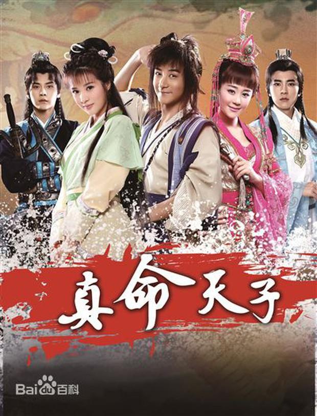Dàn cast Chân Mệnh Thiên Tử đang hot: Nữ chính vướng scandal được nâng đỡ, Hạ Tử Vy lộ khai gian tuổi tác - Ảnh 1.