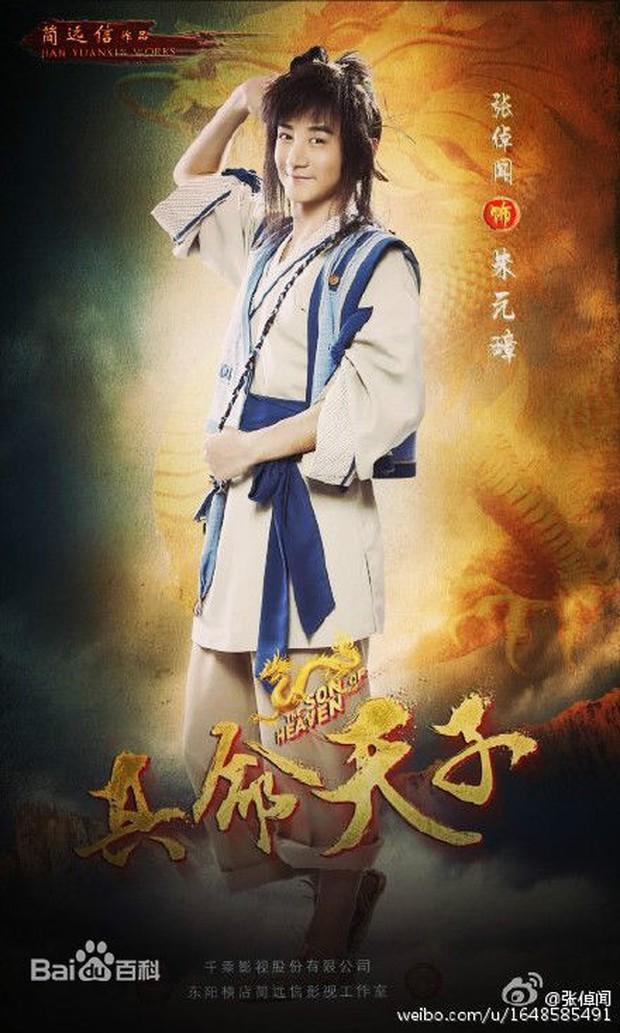 Dàn cast Chân Mệnh Thiên Tử đang hot: Nữ chính vướng scandal được nâng đỡ, Hạ Tử Vy lộ khai gian tuổi tác - Ảnh 2.
