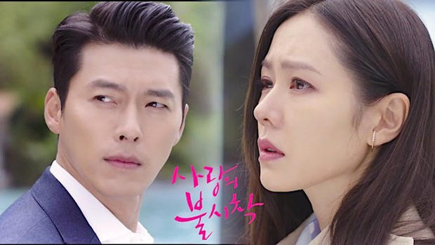 Phim của Hyun Bin và chị đẹp Son Ye Jin tung teaser như ghẹo Song Hye Kyo thế này? - Ảnh 10.