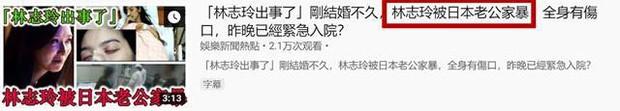 Rộ tin Lâm Chí Linh lấy chồng được 4 tháng đã bị đánh đến mức nhập viện và sự thật đằng sau - Ảnh 2.