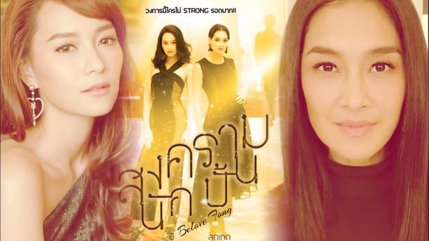 Dàn diễn viên Cuộc Chiến Producer 2: Có đôi oan gia The Face Thái và dượng Chat nức tiếng Chiếc Lá Bay - Ảnh 1.