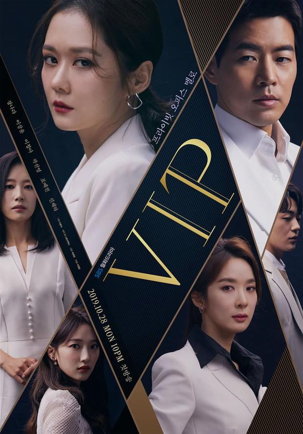 Tập nào cũng có twist khủng, phim xử gọn khách VIP của Jang Na Ra là cục vàng của SBS cuối năm? - Ảnh 1.
