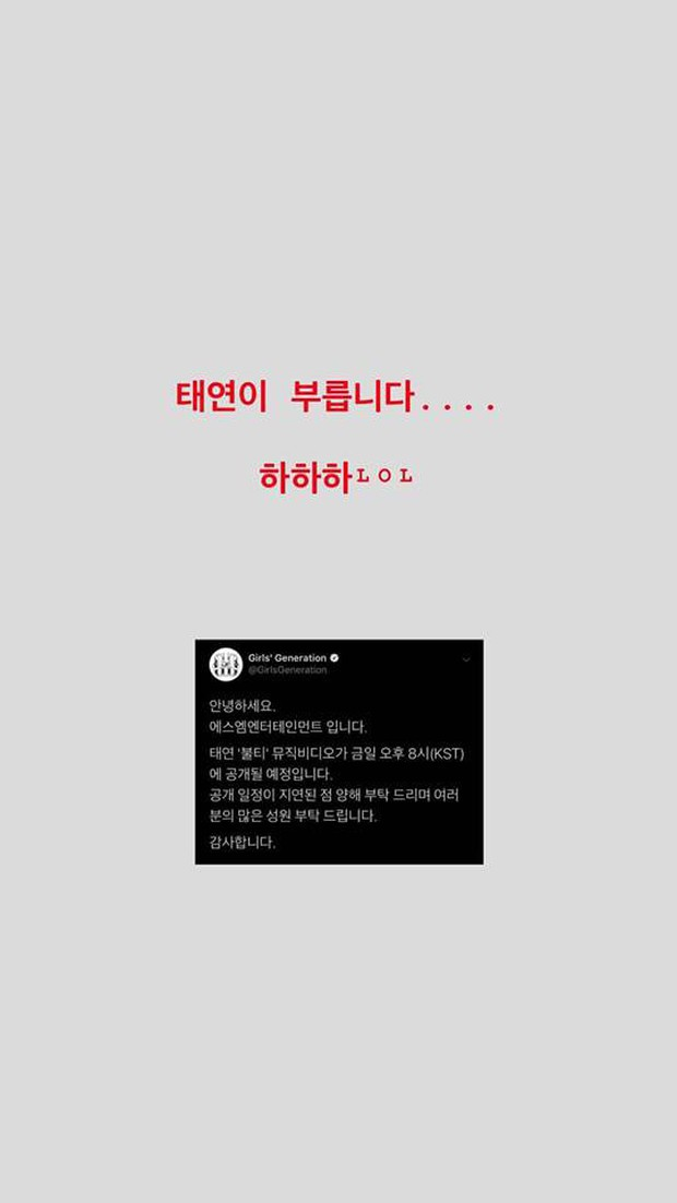 Tin được không: SM quên phát hành MV của Taeyeon, nhưng tung album trước đã sương sương phá vỡ kỷ lục của BLACKPINK khoản doanh số ngày đầu - Ảnh 1.
