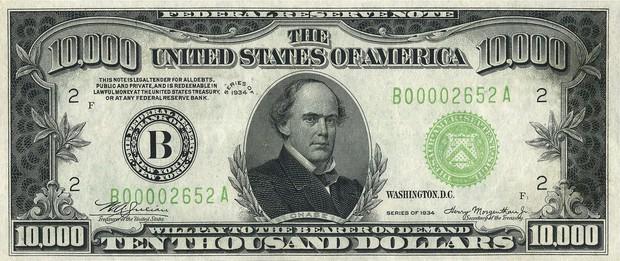 Chỉ có các tổng thống mới được in hình lên tờ tiền dollar của Mỹ? Không, sai rồi! - Ảnh 3.