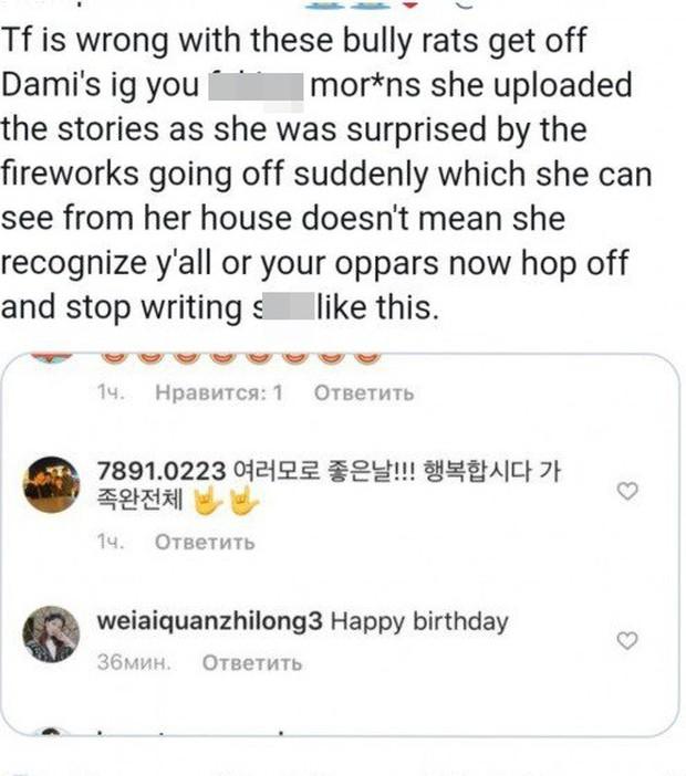 Fan BTS tổng tấn công, bắt nạt chị gái G-Dragon do đăng ảnh... pháo hoa, ai ngờ bị ném đá ngược vì thiếu văn minh - Ảnh 5.