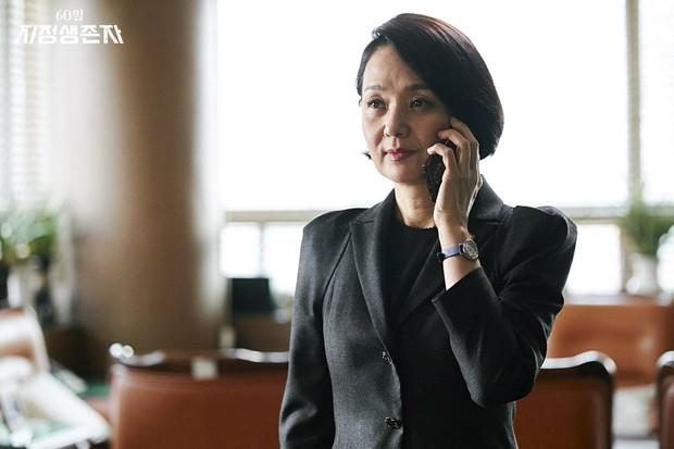 6 chị đại quyền lực nhất màn ảnh Hàn: Người đảo lộn trật tự giới siêu giàu, đỉnh nhất là khuynh đảo cả triều đại - Ảnh 8.