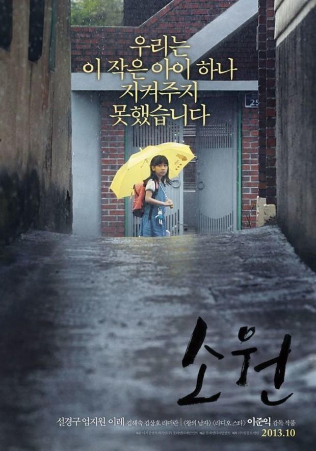 Quá đau đớn khi xem lại Hope - đại án ấu dâm chấn động Hàn Quốc: Nỗi đau nạn nhân vẫn còn trong khi kẻ ác sắp mãn hạn tù - Ảnh 2.