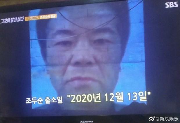 Quá đau đớn khi xem lại Hope - đại án ấu dâm chấn động Hàn Quốc: Nỗi đau nạn nhân vẫn còn trong khi kẻ ác sắp mãn hạn tù - Ảnh 1.