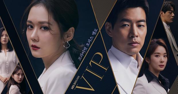 Mở màn đã được tặng ngay tin nặc danh bóc phốt chồng có tiểu tam, phim VIP của Jang Nara leo thẳng top 1 Naver! - Ảnh 2.