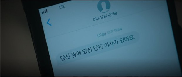 Mở màn đã được tặng ngay tin nặc danh bóc phốt chồng có tiểu tam, phim VIP của Jang Nara leo thẳng top 1 Naver! - Ảnh 3.