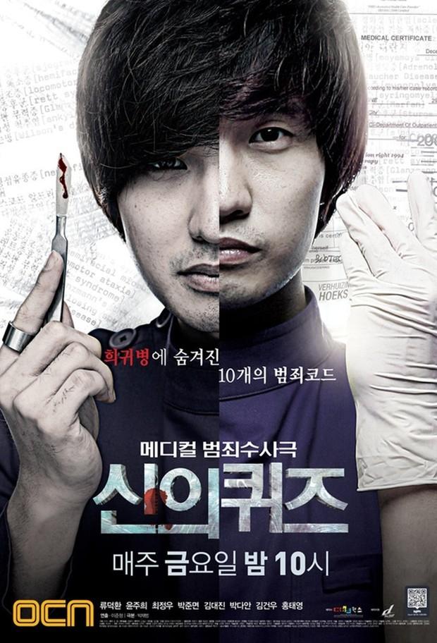 Loạt phim Hàn sở hữu nam thần siêu trí tuệ: Biệt đội mê game có thắng được IQ 165 của ác nhân sừng sỏ? - Ảnh 6.