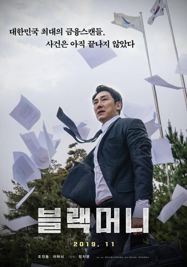 """Điện ảnh Hàn tháng 11 nữ quyền lên ngôi: Nàng Dae Jang Geum dắt """"hoa hậu Hàn Quốc đẹp nhất"""" rủ nhau tái xuất - Ảnh 11."""
