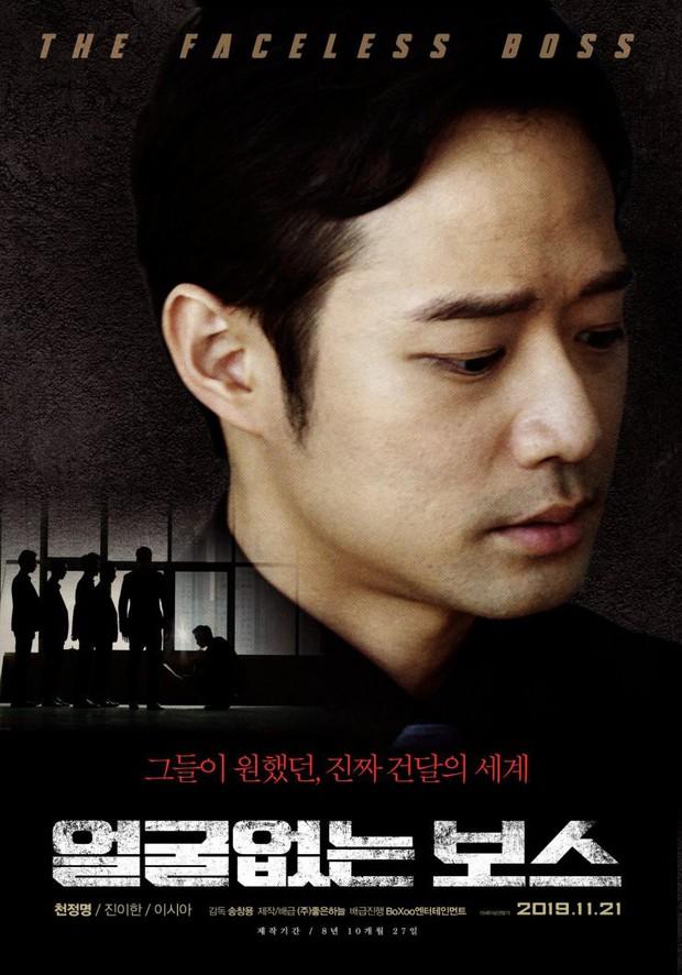 """Điện ảnh Hàn tháng 11 nữ quyền lên ngôi: Nàng Dae Jang Geum dắt """"hoa hậu Hàn Quốc đẹp nhất"""" rủ nhau tái xuất - Ảnh 21."""