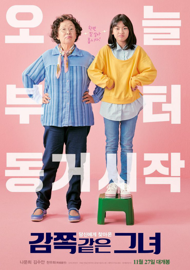 """Điện ảnh Hàn tháng 11 nữ quyền lên ngôi: Nàng Dae Jang Geum dắt """"hoa hậu Hàn Quốc đẹp nhất"""" rủ nhau tái xuất - Ảnh 27."""
