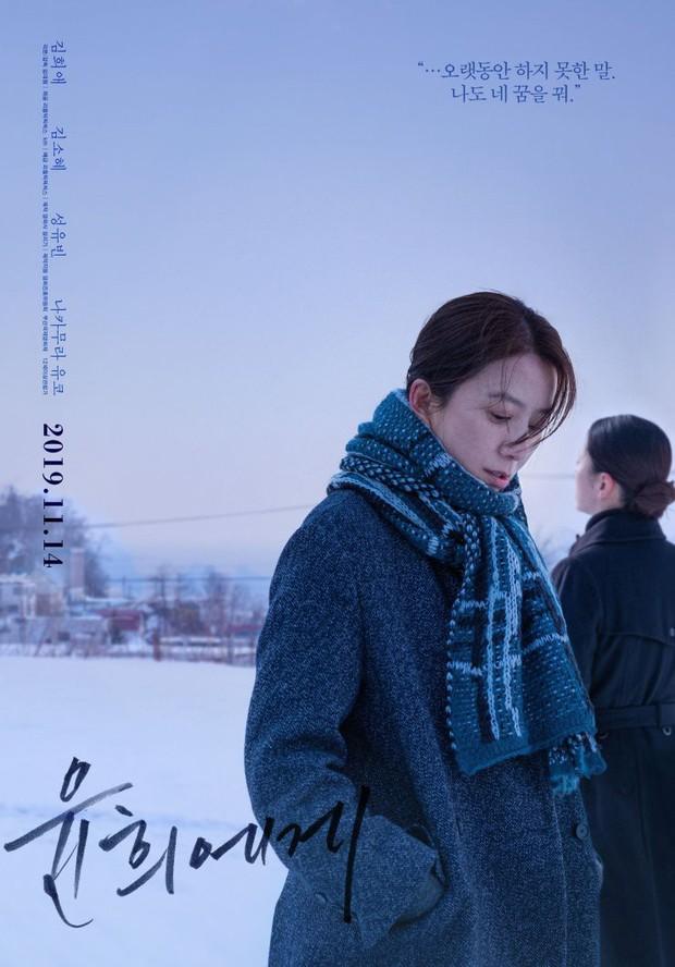 """Điện ảnh Hàn tháng 11 nữ quyền lên ngôi: Nàng Dae Jang Geum dắt """"hoa hậu Hàn Quốc đẹp nhất"""" rủ nhau tái xuất - Ảnh 15."""