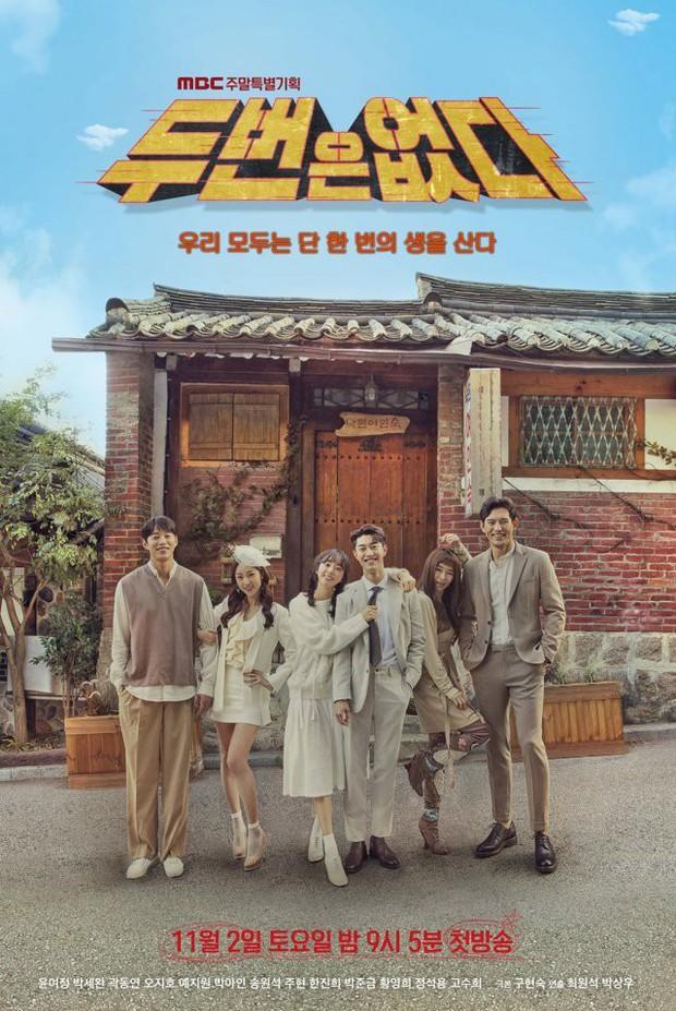 Đường đua phim Hàn tháng 11: Chị đại Ha Ji Won hứa hẹn so kè cực căng với dàn sao nam hùng hậu - Ảnh 2.