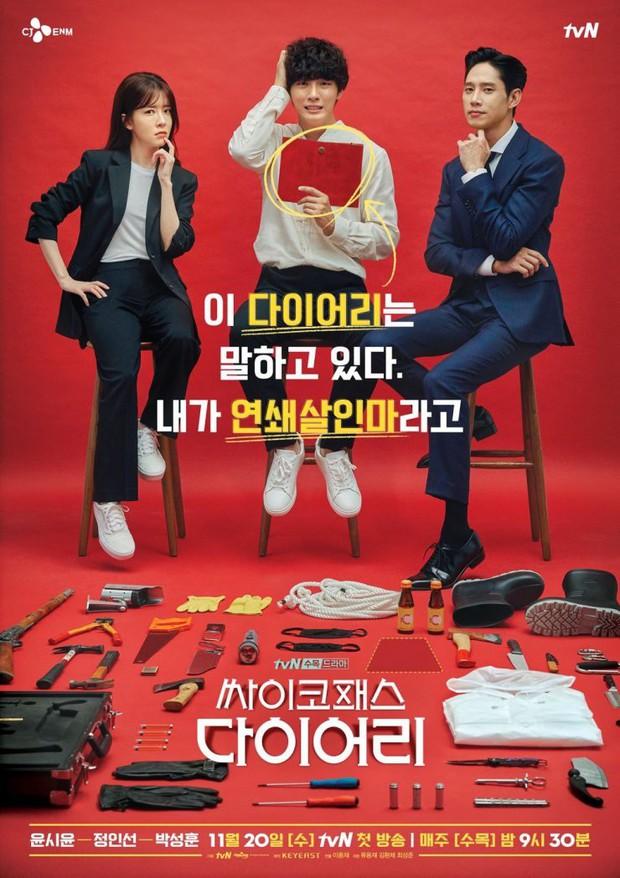 Đường đua phim Hàn tháng 11: Chị đại Ha Ji Won hứa hẹn so kè cực căng với dàn sao nam hùng hậu - Ảnh 16.